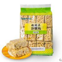 禾甘糖醇沙琪玛 无糖食品