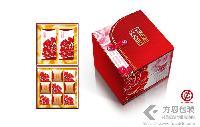 方思包装礼盒定制厂家的包装月饼盒供应配有手提袋