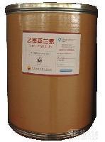 乙基香兰素-营养强化剂