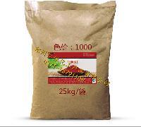 天然红曲米粉 红曲粉  1000色价 25kg/袋