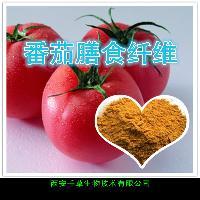番茄膳食纤维粉