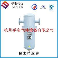 厂家直销FDF型1立方每分钟粉尘精滤器/过滤器