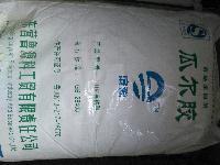 瓜尔豆胶-增稠剂-价格