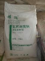 聚丙烯酸钠-增稠剂-价格
