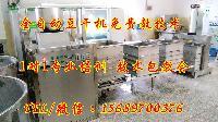 全自动豆腐皮机 多功能豆腐干机械