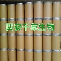 胡萝卜提取物纯天然全水溶厂家生产胡萝卜粉