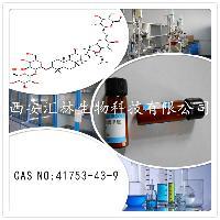 人参皂苷Rb1 98%HPLC CAS:41753-43-9