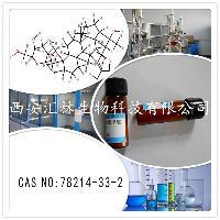 (S型)人参皂苷Rh2 98%HPLC CAS:78214-33-2