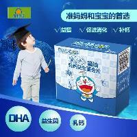 哆啦A梦DHA藻油乳钙益生菌片