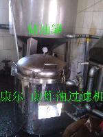 山东康尔炸麻花滤油机厂家销售
