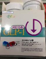 利拉鲁肽胶囊