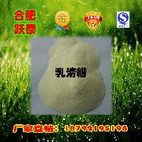 进口食品级乳清粉