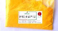 天然色素柠檬黄铝色淀