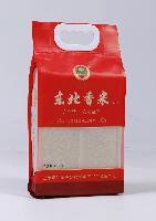 实月稻香东北香米2.5kg真空装