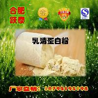 乳清蛋白粉价格