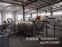 龙翔牌-笋片食品干燥机