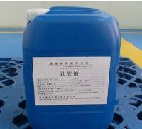 乳酸钠-价格