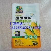 定制超阻隔水果玉米包装袋