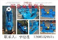 ZW100-100-20无堵塞高效防爆排污自吸泵