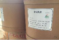 L-谷氨酰胺 食品级 25kg/桶 原包装 质量保证