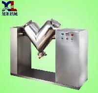 不锈钢V型混合机 商用混合搅拌器,