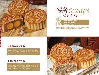 月饼厂家,港式月饼代工,潮式月饼贴牌