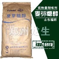 山东福田药业优质甜味剂麦芽糖醇