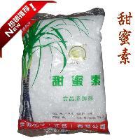 厂家直销 江苏金城 优质甜味剂 食品级甜蜜素