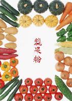 蔬果提取物 膳食纤维粉