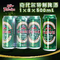 8°P克代尔特制啤酒1×9×500ml