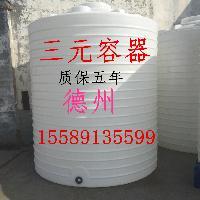 10吨15吨20吨减水剂塑料桶生产厂家