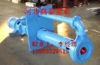 200YW400-13-30液下排污泵