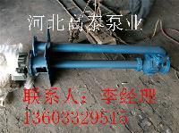 50YW40-15-4液下排污泵
