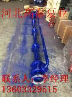 80YW50-10-3液下排污泵