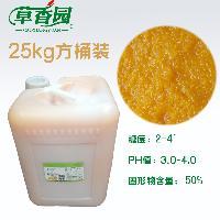 25kg方桶装 清水柑橘囊胞 柑桔粒 粒粒橙 果粒橙原料 全年供货