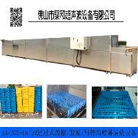 通过式喷淋清洗干燥设备清洗量1000件/H