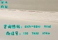 晋城全自动豆干机豆腐皮机价格 仿手工豆干机豆腐皮机厂家