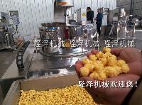 球形爆米花机器 大型燃气奶油爆米花锅