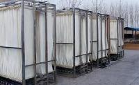 MBR地埋式一体化污水处理设备