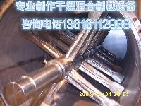 全不锈钢 真空耙式干燥机 ZPG3000 包运费