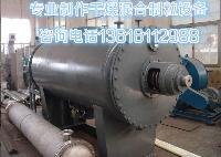羧甲基淀粉钠干燥机|烘干机