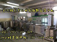 全自动香干豆干机生产线多少钱一台?