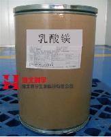 乳酸镁供应