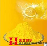 栀子黄色素