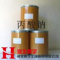丙酸钠价格
