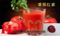 番茄红素价格