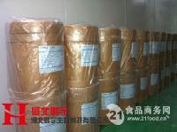 尼泊金复合酯钠生产厂家,尼泊金复合酯钠厂家