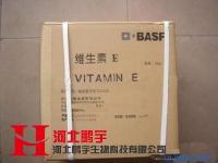 维生素E生产厂家
