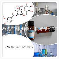 胡黄连苷 II