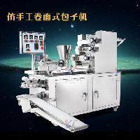 上海卷面式包子机 仿手工包子机 商用包子机